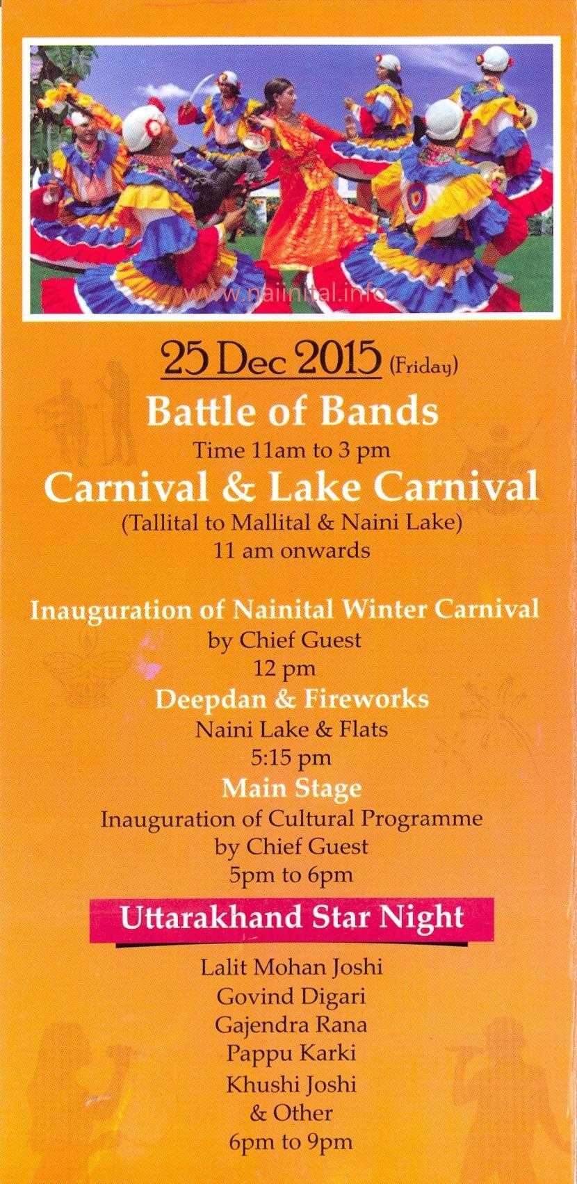 Nainital-Winter-Carnival-2015