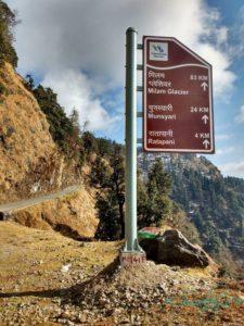 Munjsiyari 24 Km